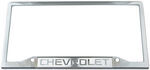 Chevrolet Stainless Steel License Plate Frame - Chevy Logo on Bottom