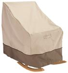 Classic Accessories Patio Rocking Chair Cover - Veranda Collection