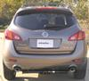 Curt Visible Cross Tube Trailer Hitch - 13577 on 2009 Nissan Murano