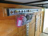 3481719 - Basket CargoSmart E Track