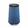 AR703-471 - 2 Filter Layers Airaid Aftermarket Intake Replacement Filter