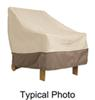 Covers CA70912 - Chaise Cover - Classic Accessories