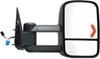 K Source Turn Signal Replacement Mirrors - KS62075G