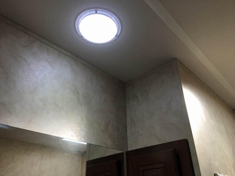 Led Interior Trailer Dome Light 39 Diode White Housing Optronics Rv Lighting Ill39cb